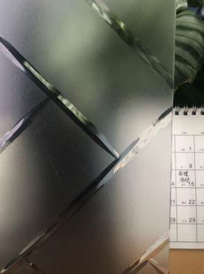 cristal opaco